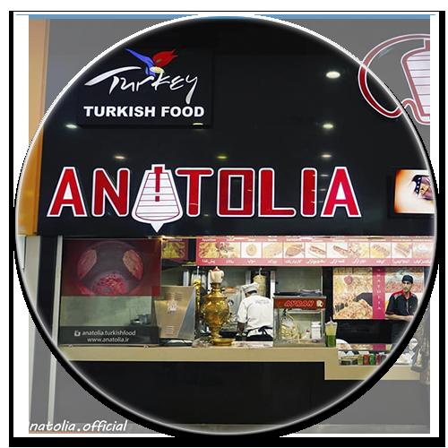 آناتولیا
